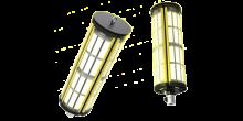 Aldebaran 360° Flex LED 960 mit 4x Modul LED 240W
